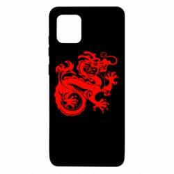 Чехол для Samsung Note 10 Lite Дракон