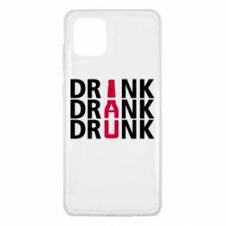 Чехол для Samsung Note 10 Lite Drink Drank Drunk