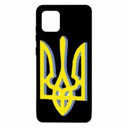 Чехол для Samsung Note 10 Lite Двокольоровий герб України