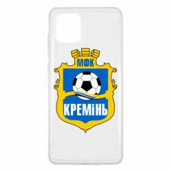 Чохол для Samsung Note 10 Lite ФК Кремінь Кременчук