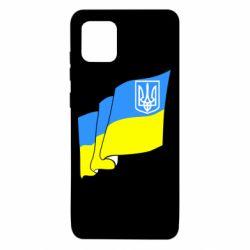 Чехол для Samsung Note 10 Lite Флаг Украины с Гербом