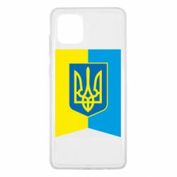 Чехол для Samsung Note 10 Lite Flag with the coat of arms of Ukraine