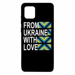Чехол для Samsung Note 10 Lite From Ukraine with Love (вишиванка)