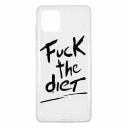Чехол для Samsung Note 10 Lite Fuck the diet