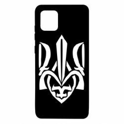 Чохол для Samsung Note 10 Lite Гарний герб України