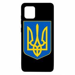 Чохол для Samsung Note 10 Lite Герб неньки-України