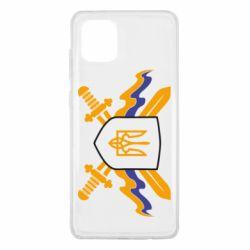 Чехол для Samsung Note 10 Lite Герб та мечи