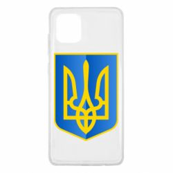 Чехол для Samsung Note 10 Lite Герб України 3D
