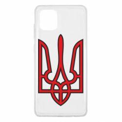 Чохол для Samsung Note 10 Lite Герб України (двокольоровий)