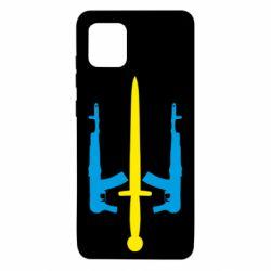 Чохол для Samsung Note 10 Lite Герб України з автоматами та мечем