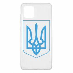 Чехол для Samsung Note 10 Lite Герб України з рамкою