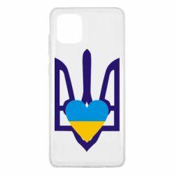 Чохол для Samsung Note 10 Lite Герб з серцем