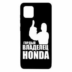 Чохол для Samsung Note 10 Lite Гордий власник HONDA