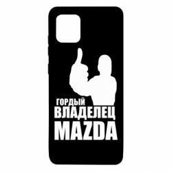 Чохол для Samsung Note 10 Lite Гордий власник MAZDA