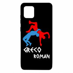 Чохол для Samsung Note 10 Lite Греко-римська боротьба