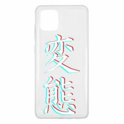 Чехол для Samsung Note 10 Lite HENTAI JAPAN GLITCH