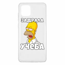Чохол для Samsung Note 10 Lite Homer is tired of studying
