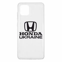 Чехол для Samsung Note 10 Lite Honda Ukraine
