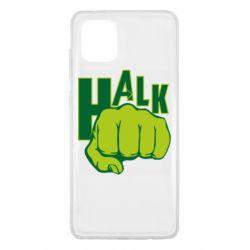Чехол для Samsung Note 10 Lite Hulk fist