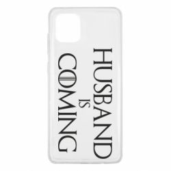 Чехол для Samsung Note 10 Lite Husband is coming