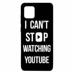 Чохол для Samsung Note 10 Lite I can't stop watching youtube