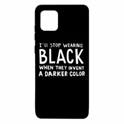 Чохол для Samsung Note 10 Lite i'll stop wearing black when they invent a darker color