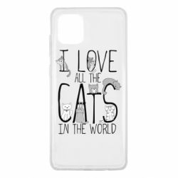 Чехол для Samsung Note 10 Lite I Love all the cats in the world