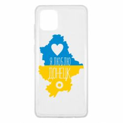 Чохол для Samsung Note 10 Lite I love Donetsk, Ukraine