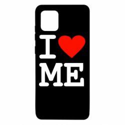 Чохол для Samsung Note 10 Lite I love ME