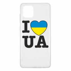 Чехол для Samsung Note 10 Lite I love UA