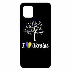 Чехол для Samsung Note 10 Lite I love Ukraine дерево