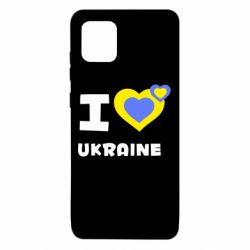 Чехол для Samsung Note 10 Lite I love Ukraine
