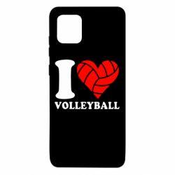 Чохол для Samsung Note 10 Lite I love volleyball
