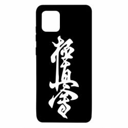 Чехол для Samsung Note 10 Lite Иероглиф