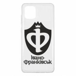 Чехол для Samsung Note 10 Lite Ивано-Франковск эмблема