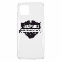 Чехол для Samsung Note 10 Lite Jack Daniel's Drinkin School