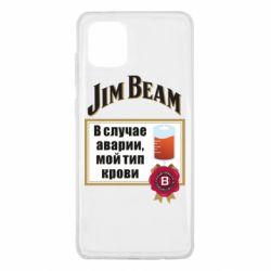 Чохол для Samsung Note 10 Lite Jim beam accident