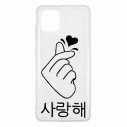 Чохол для Samsung Note 10 Lite K-pop