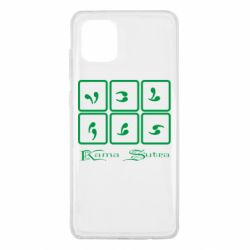 Чохол для Samsung Note 10 Lite Kama Sutra пози