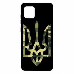 Чехол для Samsung Note 10 Lite Камуфляжный герб Украины