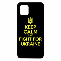 Чохол для Samsung Note 10 Lite KEEP CALM and FIGHT FOR UKRAINE