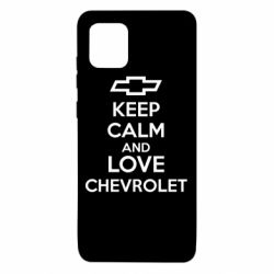 Чохол для Samsung Note 10 Lite KEEP CALM AND LOVE CHEVROLET