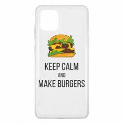 Чехол для Samsung Note 10 Lite Keep calm and make burger