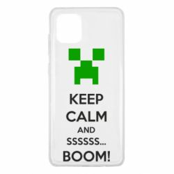 Чехол для Samsung Note 10 Lite Keep calm and ssssssss...BOOM!