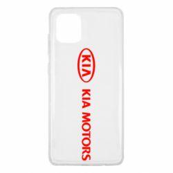 Чехол для Samsung Note 10 Lite Kia Motors Logo