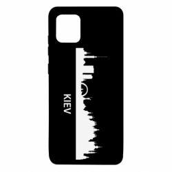 Чохол для Samsung Note 10 Lite KIEV