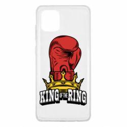 Чохол для Samsung Note 10 Lite king of the Ring