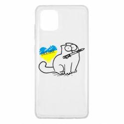 Чехол для Samsung Note 10 Lite Кіт-патріот