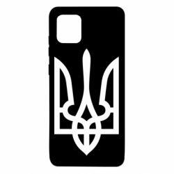 Чохол для Samsung Note 10 Lite Класичний герб України