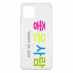 Чохол для Samsung Note 10 Lite Конч за 500